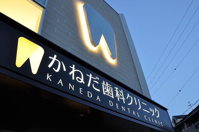 kaneda_sam