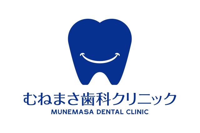 munemasa_logo