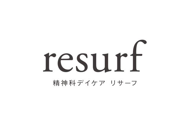 resurf_logo