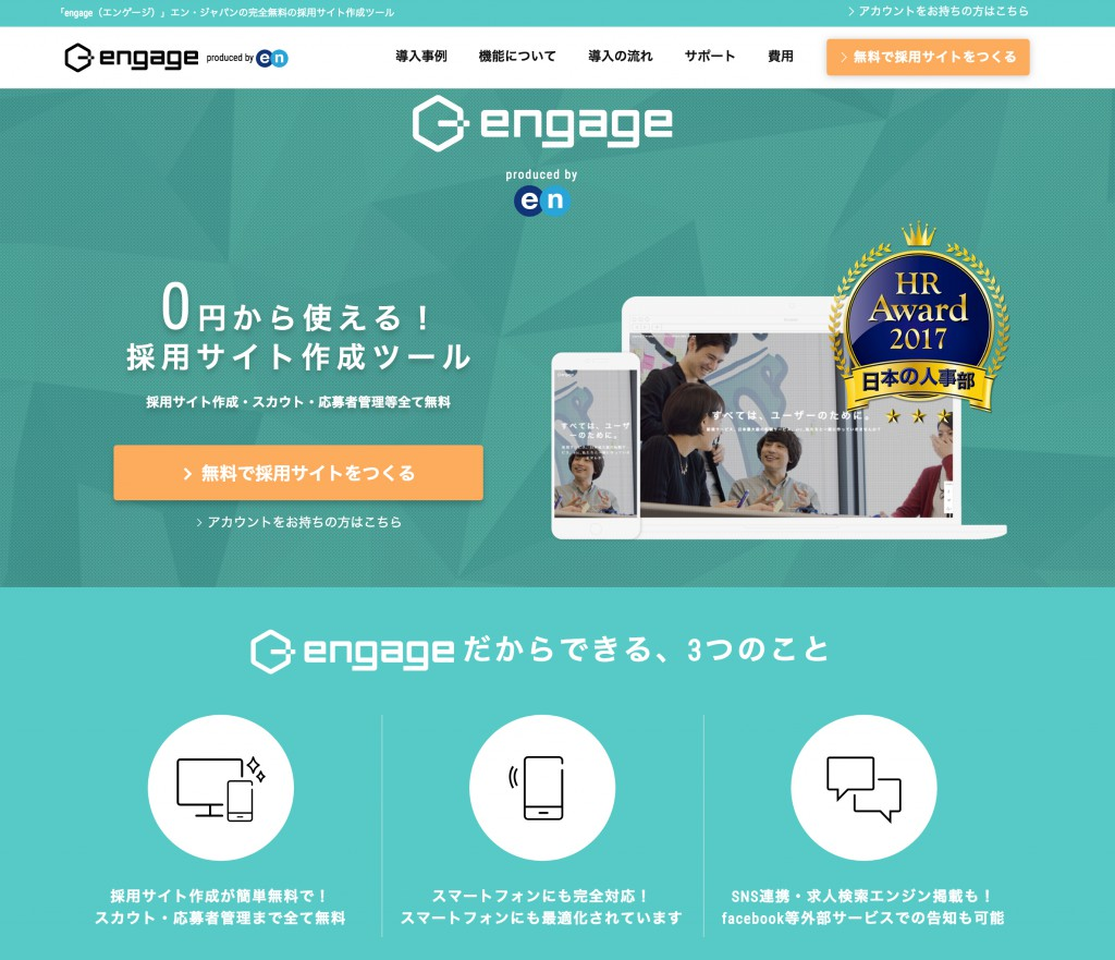 en-gage.net